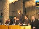 Конференция 22.03.07